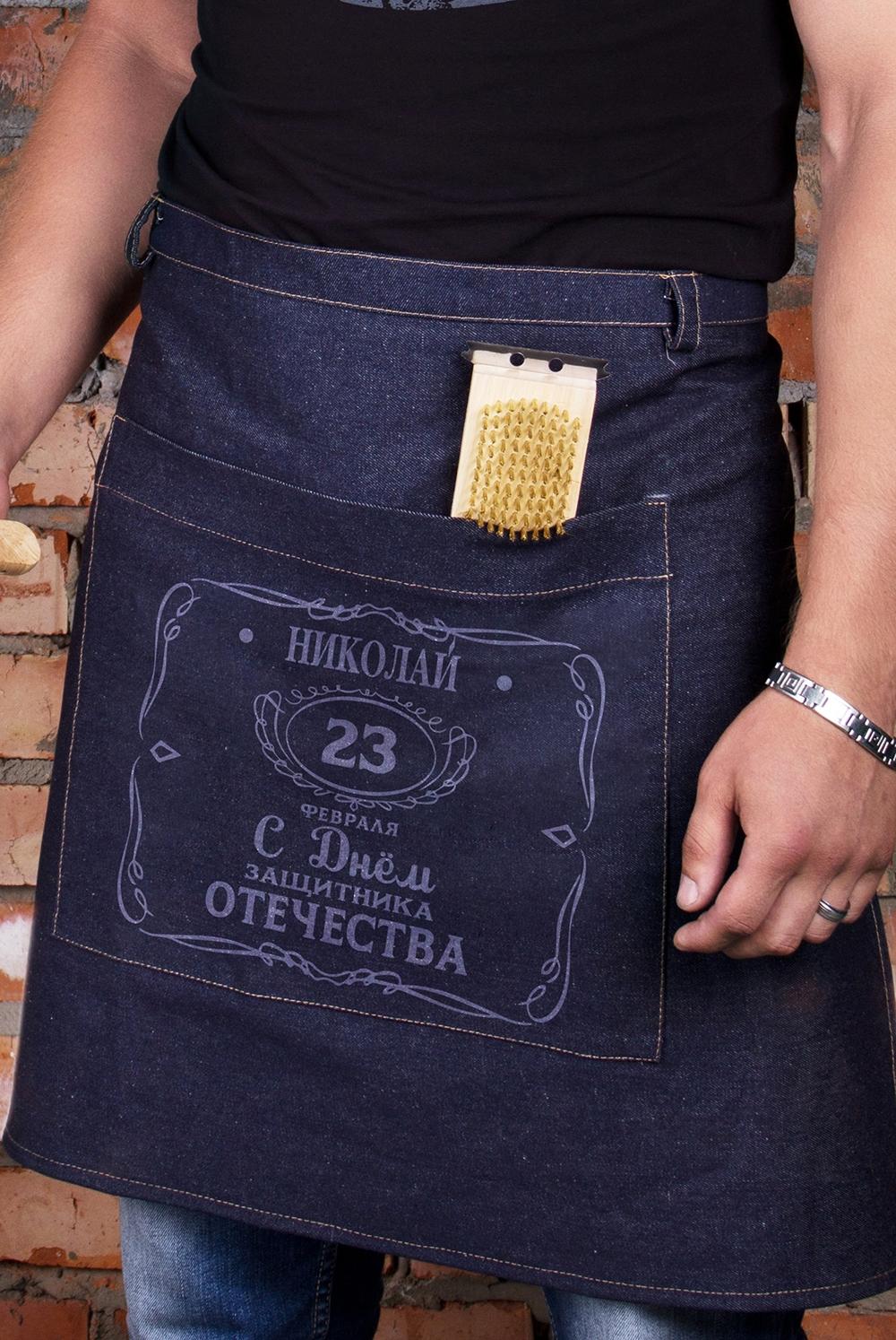 Фартук с Вашим текстом В День Защитника!Кухонный текстиль<br>Фартук джинсовый, 74*52см, текстиль, синий, с нанесением текста<br>