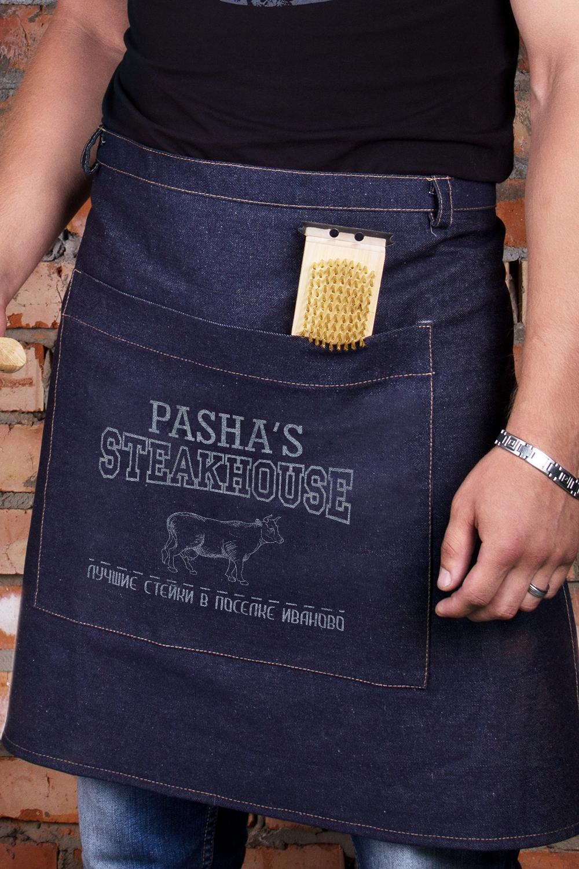 Фартук с Вашим текстом SteakhouseПосуда<br>Фартук джинсовый, 74*52см, текстиль, синий, с нанесением текста<br>