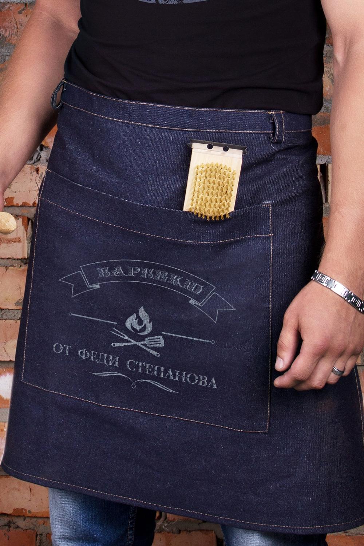 Фартук с Вашим текстом БарбекюПосуда<br>Фартук джинсовый, 74*52см, текстиль, синий, с нанесением текста<br>