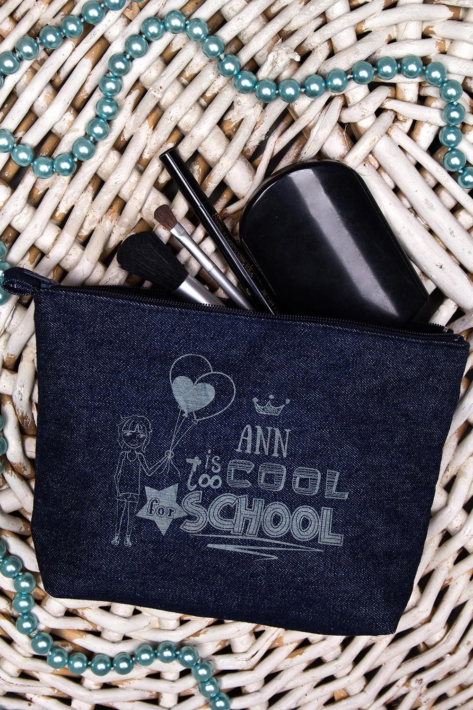 Косметичка джинсовая с Вашим именем Too cool for school1 сентября<br>Именная косметичка - великолепный подарок девушке или женщине на любой случай. Размер 20*13см, материал: джинса, цвет:синий.<br>