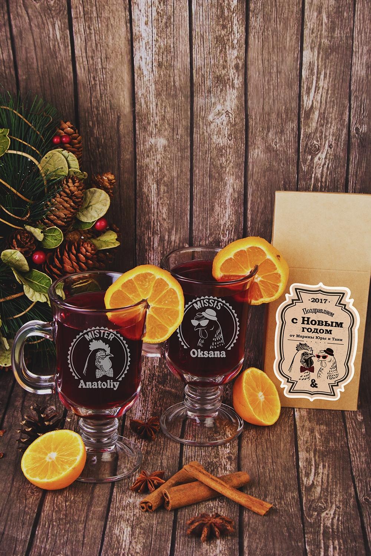 Набор для глинтвейна подарочный с Вашим текстом Mr &amp; Mrs ПетухиПодарочные наборы<br>Набор подарочный: Чай черный фруктовый «Глинтвейн» 100гр, 2 бокала для глинтвейна, с нанесением текста<br>