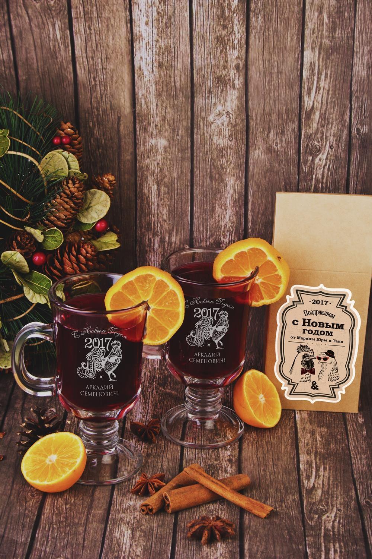 Набор для глинтвейна подарочный с Вашим текстом Узорный петухПодарки<br>Набор подарочный: Чай черный фруктовый «Глинтвейн» 100гр, 2 бокала для глинтвейна, с нанесением текста<br>