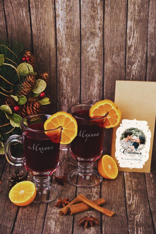 Набор для глинтвейна подарочный с Вашим текстом Новогодний фотоподарокПосуда<br>Набор подарочный: Чай черный фруктовый «Глинтвейн» 100гр, 2 бокала для глинтвейна, с нанесением текста<br>