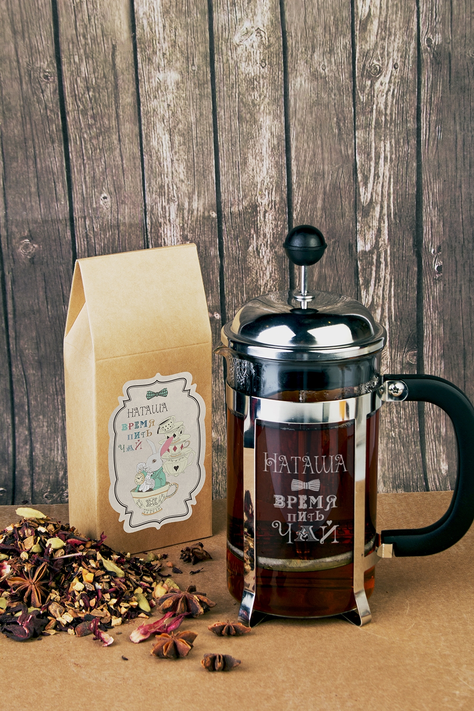 Набор для чая подарочный с Вашим текстом Время пить чайПосуда<br>Набор подарочный: Чай черный 100гр, чайник френч-пресс с нанесением текста<br>