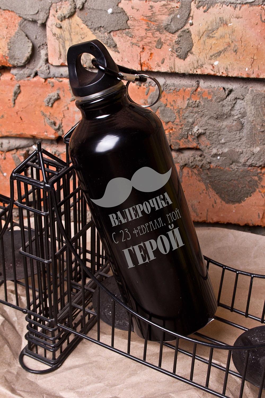 Фляжка для напитков с Вашим текстом Моему героюДача и Путешествия<br>Фляжка именная, 500мл, цвет: черный, материал: сталь<br>
