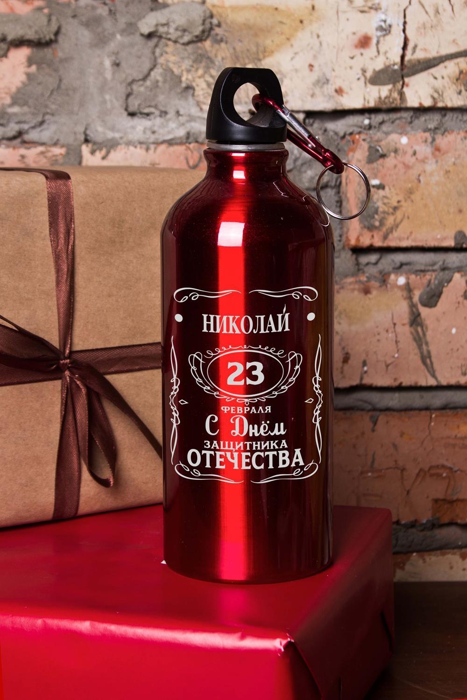 Фляжка для напитков с Вашим текстом В День Защитника!Термосы и термокружки<br>Фляжка именная, 600мл, цвет: красный, материал: сталь<br>