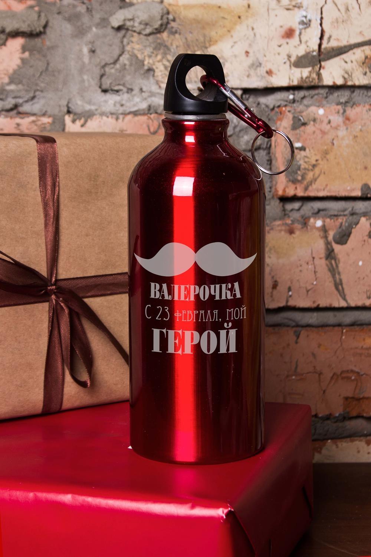 Фляжка для напитков с Вашим текстом Моему героюПодарки<br>Фляжка именная, 600мл, цвет: красный, материал: сталь<br>