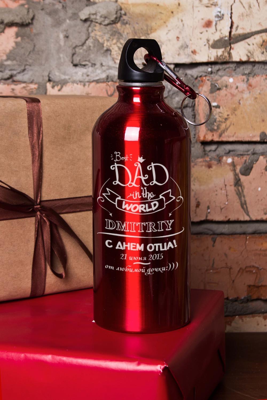 Фляжка для напитков с Вашим текстом Best dadДача и Путешествия<br>Фляжка именная, 600мл, цвет: красный, материал: сталь<br>
