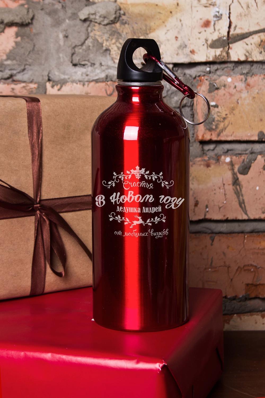 Фляжка для напитков с Вашим текстом Счастья в новом годуПосуда<br>Фляжка именная, 600мл, цвет: красный, материал: сталь<br>