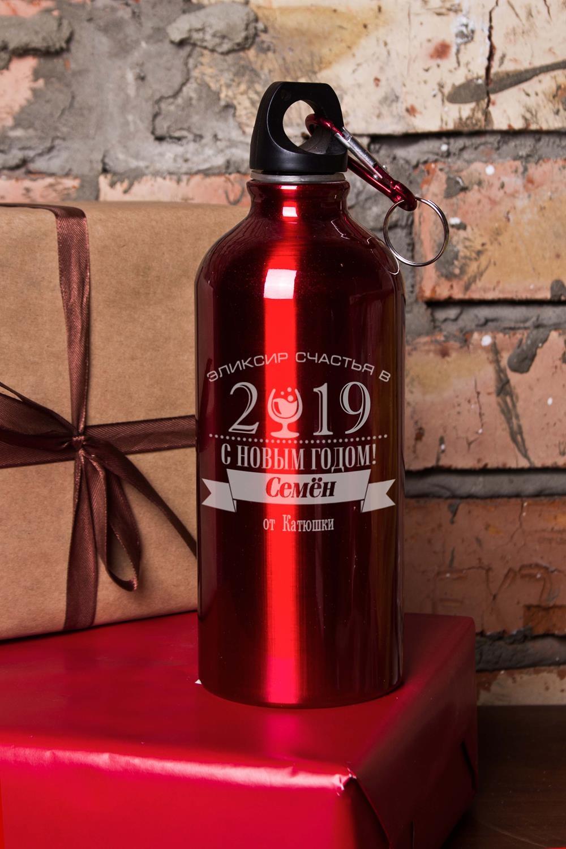 Фляжка для напитков с Вашим текстом Эликсир счастьяПодарки<br>Фляжка именная, 600мл, цвет: красный, материал: сталь<br>