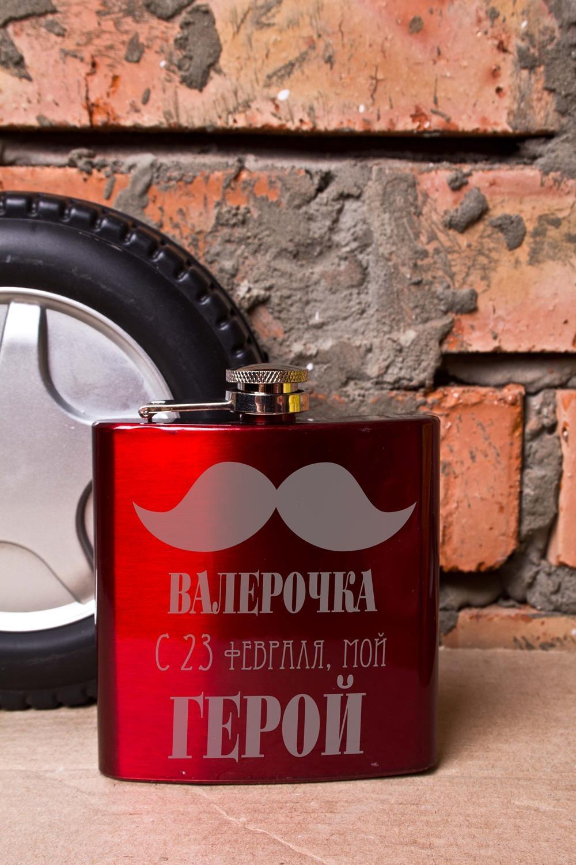 Фляжка для напитков с Вашим текстом Моему героюДача и Путешествия<br>Фляжка именная, 210мл, цвет: красный, материал: сталь<br>
