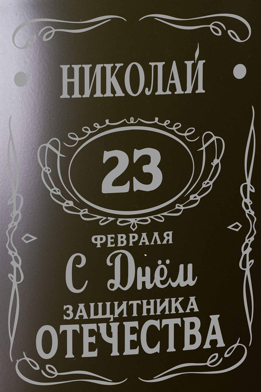 Фото Фляжка для напитков с Вашим текстом