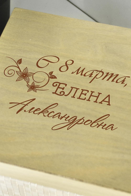 Фото Шкатулка для ювелирных украшений с вашим текстом
