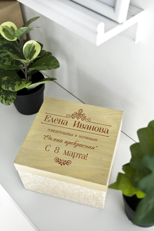 Шкатулка для ювелирных украшений с вашим текстом  Самая-Самая  - артикул:eddb6d