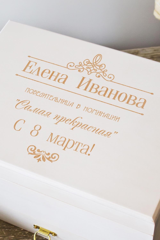 Фото Шкатулка с Вашим именем