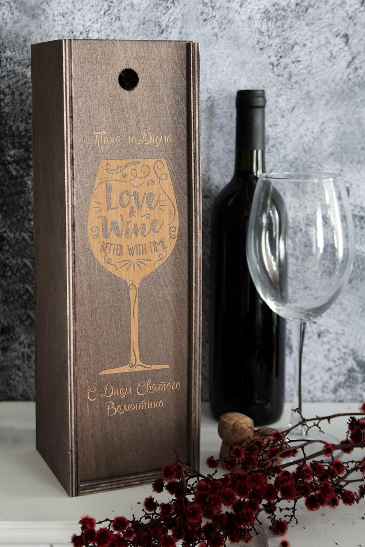 """Ящик для вина с именной гравировкой """"Любовь как вино"""" от 875 руб"""