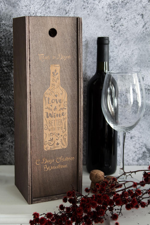 Ящик для вина с именной гравировкой Любовь как виноПосуда<br>Ящик для вина с Вашим именем, размер 33*9.5*9.5см, материал: МДФ<br>