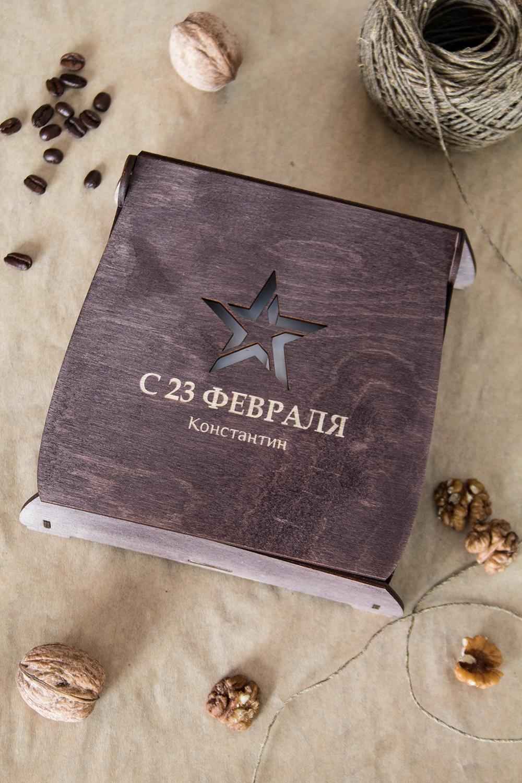 Подарочный набор кофе и орехи с Вашим именем Брутальный подарокПодарки<br>Набор с кофе и грецким орехом, 3 предмета (кофе в зернах Арабика: 100г, грецкий орех: 100гр, подарочная коробка с Вашим текстом)<br>