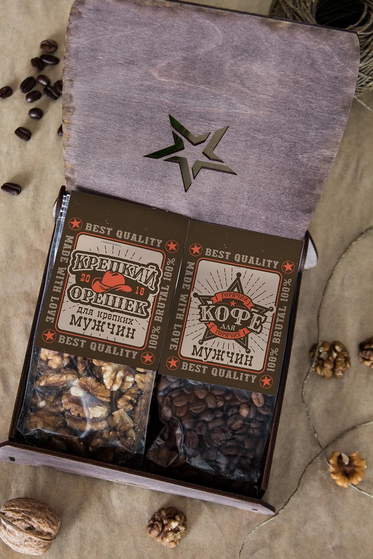 """Подарочный набор кофе и орехи с Вашим именем """"Брутальный подарок"""""""