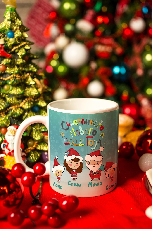 Кружка новогодняя с вашим текстом Новогодняя семья фирменная новогодняя кружка