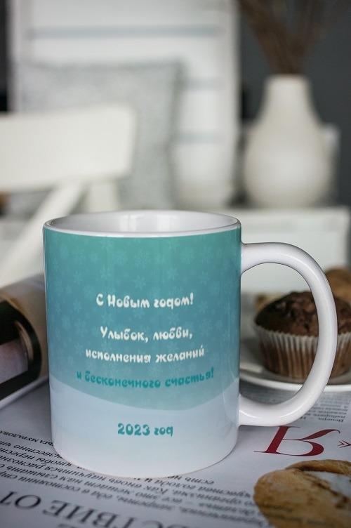 """Кружка новогодняя с вашим текстом """"Новогодняя семья"""""""