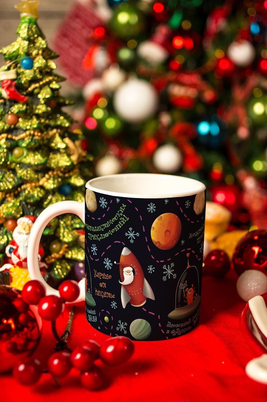 Кружка с вашим текстом Новогодний космосКружки и бокалы<br>Кружка с нанесением Вашего текста, пожеланий и поздравлений. Размер: 310мл, Выс=9.5см. Материал: керамика<br>