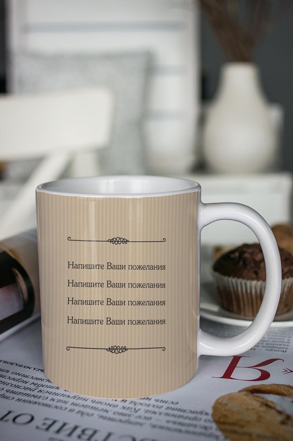 """Кружка с вашим текстом """"День Рождения Джентльмена"""" - 3"""