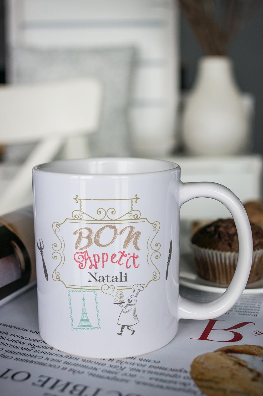 "Кружка с вашим текстом ""Bon appetit"""