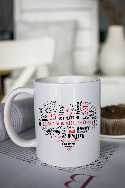 Кружка с вашим текстом Сердце влюбленныхКружки с вашим текстом<br>Кружка с именем и эксклюзивным оформлением -стильный, красивый и оригинальный подарок для себя и друзей! Выберите понравившийся дизайн при помощи нашего конструктора, впишите имя и надпись – вот и готов незабываемый подарок! Размер: 310мл, Выс=9.5см. Материал: керамика<br>