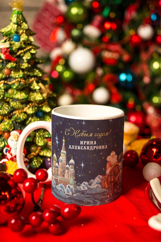 Кружка новогодняя с вашим текстом Кремлевский подарокПосуда<br>Кружка с именем и эксклюзивным оформлением -стильный, красивый и оригинальный подарок для себя и друзей! Выберите понравившийся дизайн при помощи нашего конструктора, впишите имя и надпись – вот и готов незабываемый подарок! Размер: 310мл, Выс=9.5см. Материал: керамика<br>