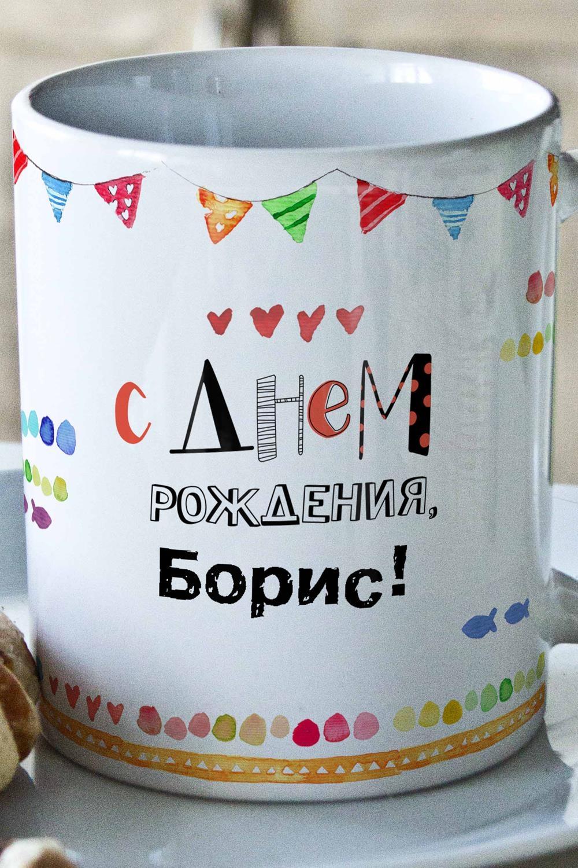 Картинки на кружку с днем рождения мальчику