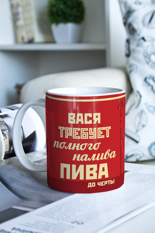Кружка с вашим текстом  Советское пиво  - артикул:e733a1