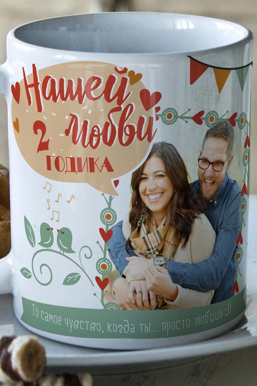 Что подарить на оловянную (розовую) свадьбу 10 лет - Поздравок 61
