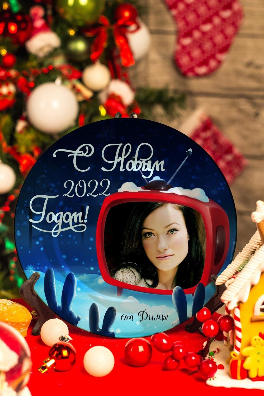 Тарелка декоративная с вашим текстом Новогоднее киноТарелки и пиалы<br>Диаметр 20см<br>