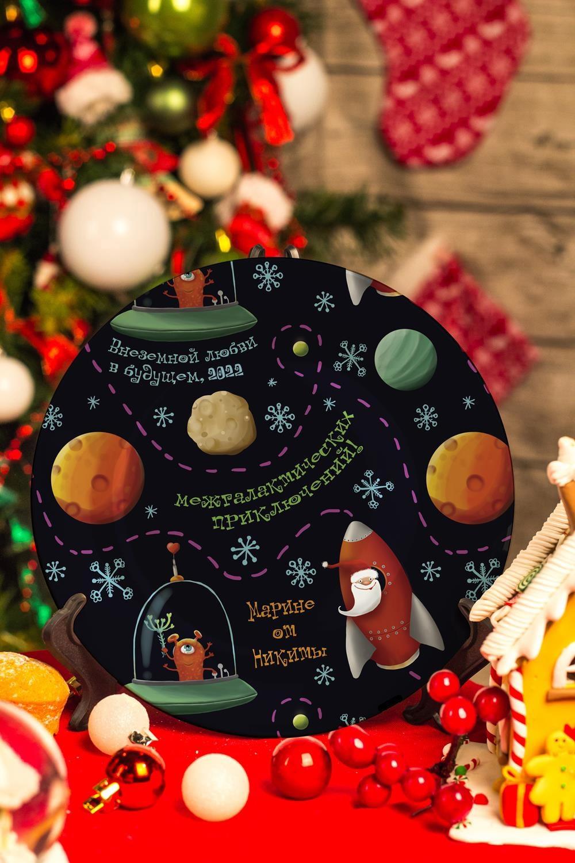 Тарелка с Вашим текстом Новогодний космосТарелки и блюда<br>Тарелка с Вашими пожеланиями и поздравлениями. Диаметр 20см, керамика<br>