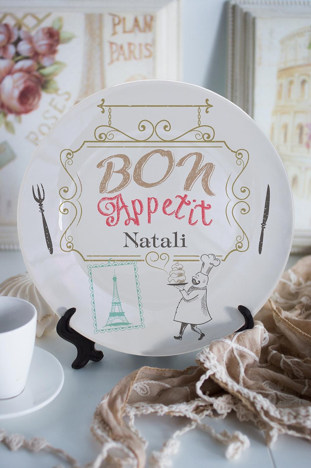 """Тарелка декоративная с вашим текстом """"Bon appetit"""""""