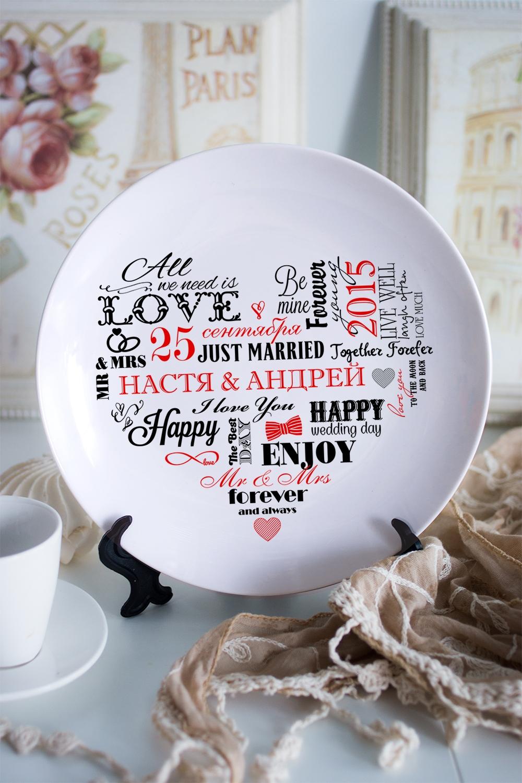 Тарелка декоративная с вашим текстом Сердце влюбленныхТарелки с вашим текстом<br>Подарите необыкновенный сувенир с индивидуальной надписью и именем – такая декоративная тарелка станет эксклюзивным украшением для интерьера и незабываемым подарком! Выберите понравившийся фон, впишите любимую фразу, имя получателя. Диаметр 20см<br>