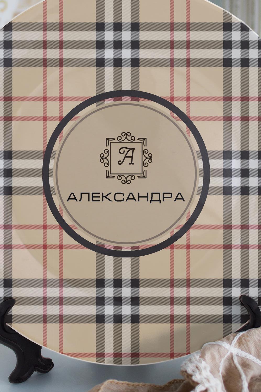 """Тарелка декоративная с вашим текстом """"Шотландская клетка"""""""