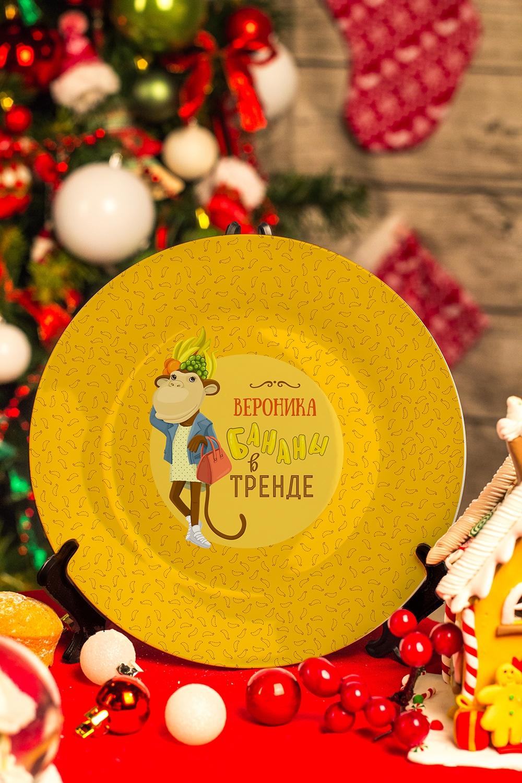 Тарелка декоративная с вашим текстом Найди свою обезьянкуТарелки и блюда<br>Подарите необыкновенный сувенир с индивидуальной надписью и именем – такая декоративная тарелка станет эксклюзивным украшением для интерьера и незабываемым подарком! Выберите понравившийся фон, впишите любимую фразу, имя получателя. Диаметр 20см<br>