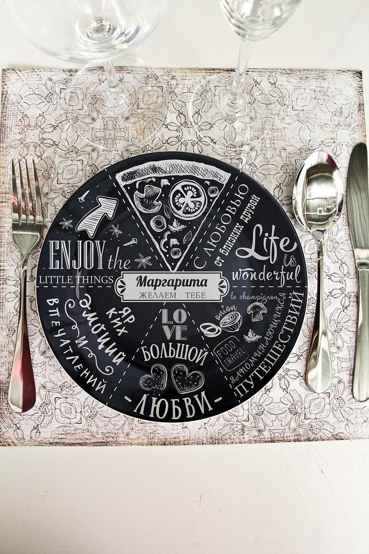 Тарелка декоративная с вашим текстом Гурмано итальяноПосуда<br>Подарите необыкновенный сувенир с индивидуальной надписью и именем – такая декоративная тарелка станет эксклюзивным украшением для интерьера и незабываемым подарком! Выберите понравившийся фон, впишите любимую фразу, имя получателя. Диаметр 20см<br>
