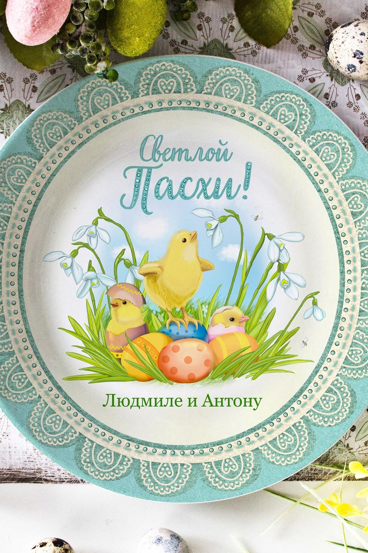 Фото Тарелка декоративная с вашим текстом