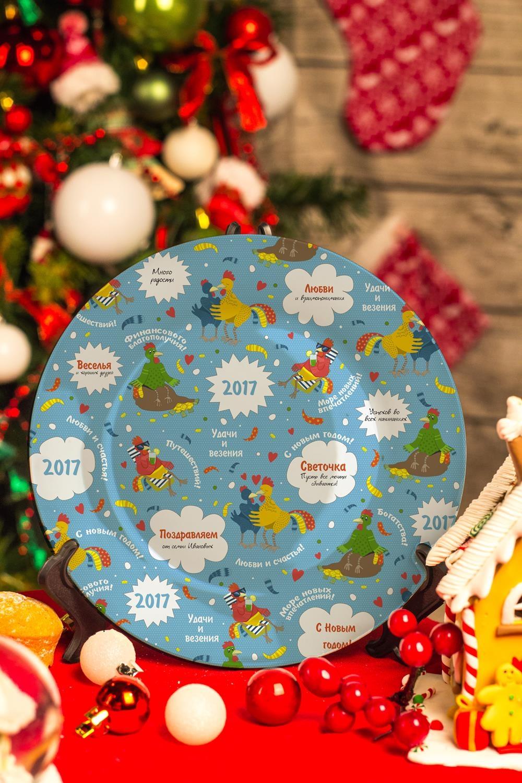 Тарелка декоративная с вашим текстом Подарок на год петухаПосуда<br>Тарелка диаметром 20см с Вашим текстом<br>