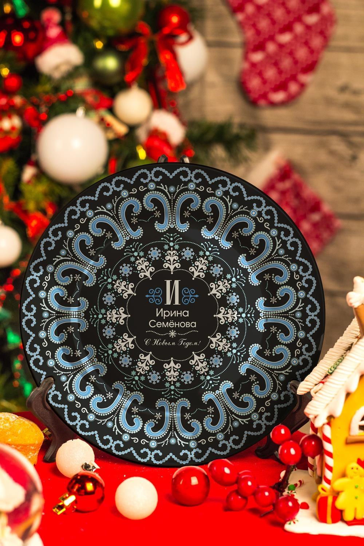 Тарелка декоративная с вашим текстом Точечная росписьПодарки маме<br>Тарелка диаметром 20см с Вашим текстом<br>