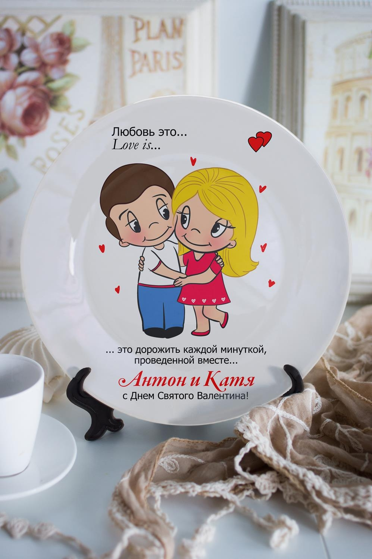 Тарелка декоративная с вашим текстом Любовь это…Посуда на 14 февраля<br>Тарелка диаметром 20см с Вашим текстом<br>