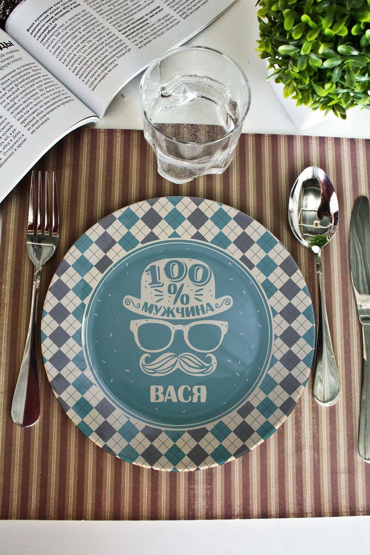 Тарелка декоративная с вашим текстом Настоящий мужчинаТарелки и пиалы<br>Тарелка диаметром 20см с Вашим текстом<br>