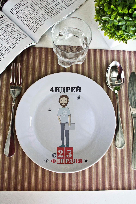 Тарелка декоративная с вашим текстом Мой геройПосуда на 23 февраля<br>Тарелка диаметром 20см с Вашим текстом<br>
