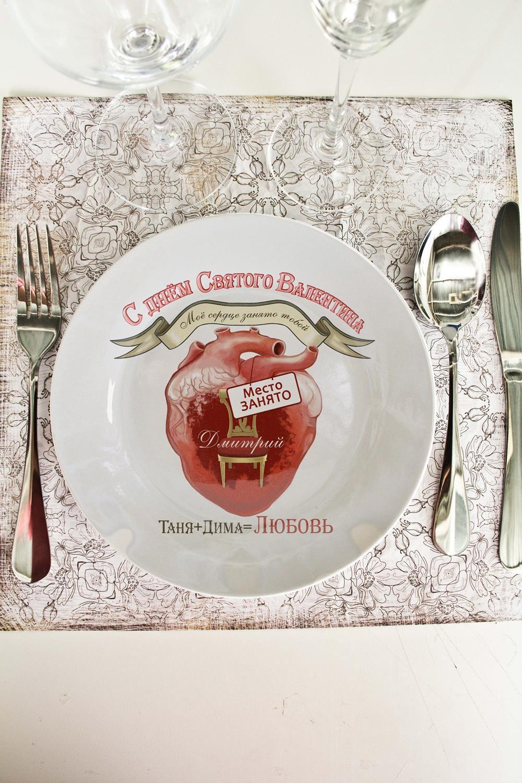 Тарелка декоративная с вашим текстом Место в сердцеТарелки и блюда<br>Тарелка диаметром 20см с Вашим текстом<br>