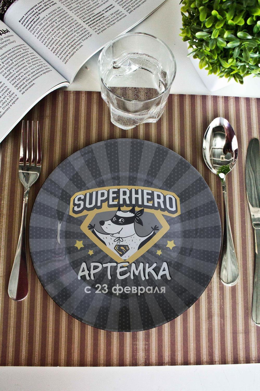 Тарелка декоративная с вашим текстом Супергерой тарелка декоративная с вашим текстом история семьи