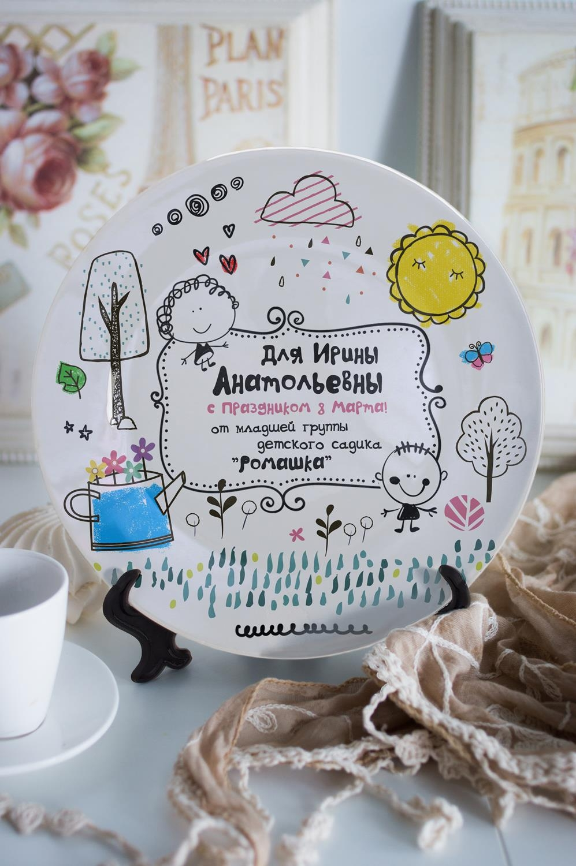 Тарелка декоративная с вашим текстом Детская коллекцияПосуда<br>Тарелка диаметром 20см с Вашим текстом<br>