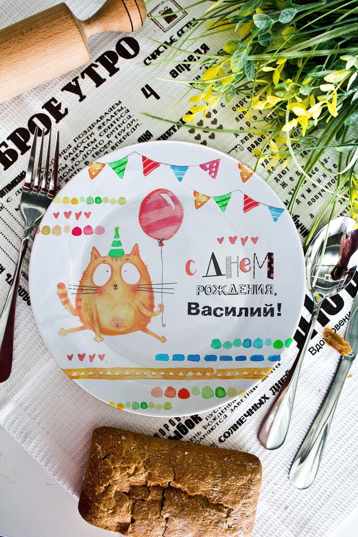 Тарелка декоративная с вашим текстом КотейкаПодарки ко дню рождения<br>Тарелка диаметром 20см с Вашим текстом<br>